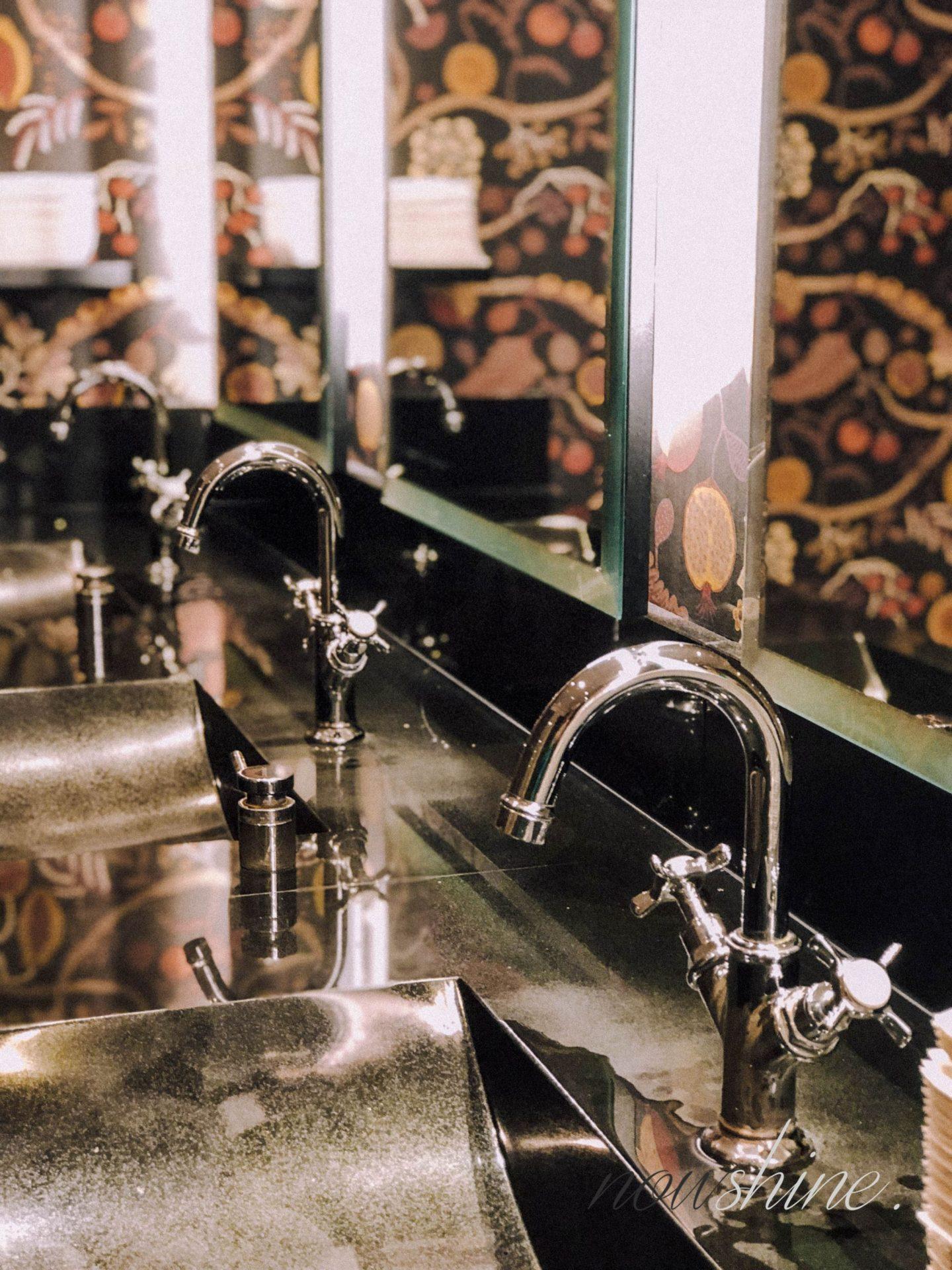 Luxuriöser Kurzurlaub im Relax- und Wellness Hotel Gräflicher Park Bad Uriburg - Design trifft Historisches
