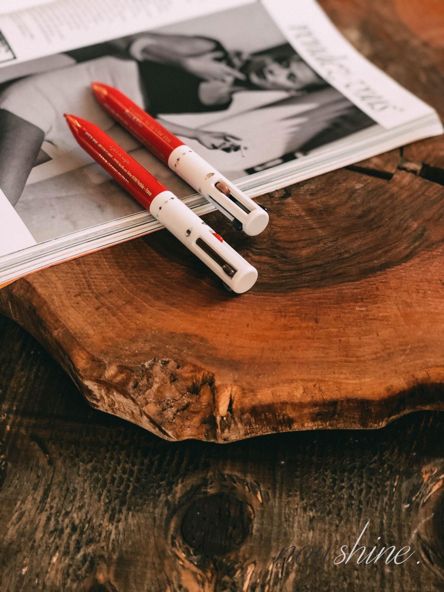 Der Stylo 4 Couleurs von Clarins - Kanal und Lippenumrandungsstift - Nowshine ü 40 Beauty Blog